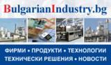 bulgarianindustry