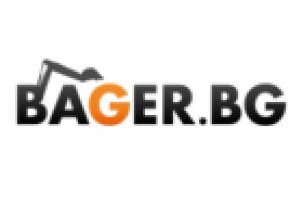 bagerA83755A8-3873-D6EC-ABEB-A96D388629F1.jpg