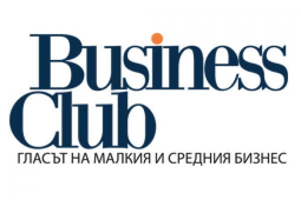 bc-logo-bgB6B98530-85F9-9B5D-3066-B6406C102C72.jpg