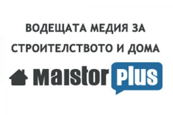 maistor-plus1C131C87-3127-72D1-F651-7D99545B5E4D.jpg