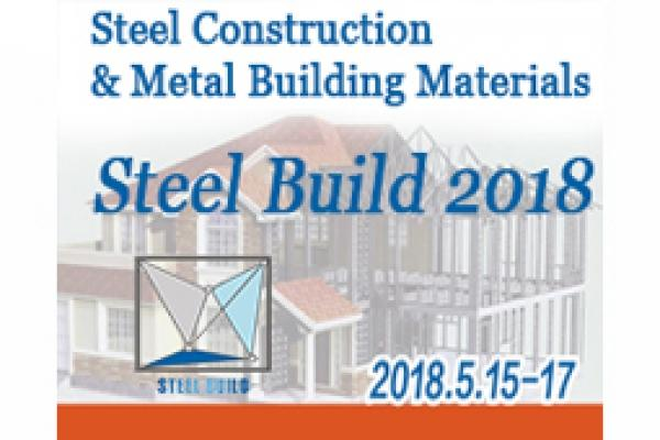 steel-build-2018F9796F8D-C04B-01CC-6535-67073F369966.jpg
