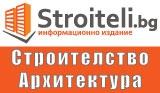 stroiteli-bg-160x932620CBC7-DF25-D9B6-6FDA-E65F9ECD4A73.jpg