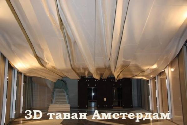 3d-tavan-amsterdamDA5A5B8D-48D6-315F-E9B2-6BF70D49801A.jpg