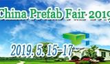china-prefab-168x933B1B6473-62D3-6180-B414-DA7976DF8E0C.jpg